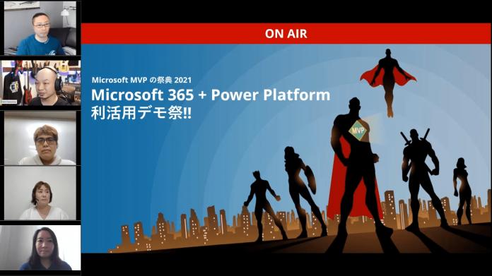 Microsoft MVP demo